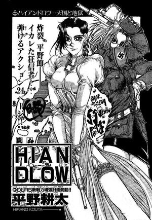 HI and Low