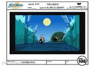 Hero 108 online-1503057