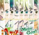 Mein Gott (song)