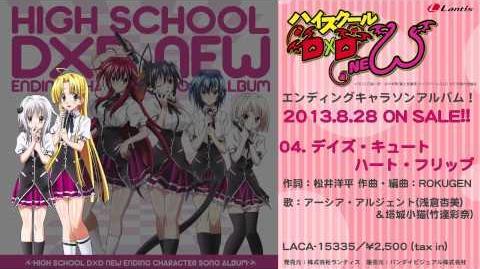 【ハイスクールD×D NEW 】「エンディングキャラソンアルバム!」視聴動画