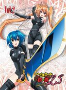 High School DxD New Vol.2 DVD