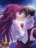 Rias Issei Kiss 2