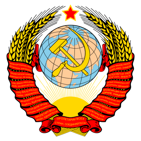 File:Coat of arms of the Soviet Union.png