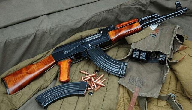 File:Rifle AK-47.jpg