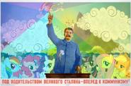 Rainbow Stalin1
