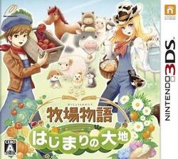 Harvest Moon - A New Beginning (JP)