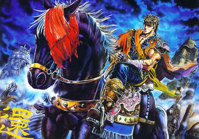 ファイル:Kenshiro and Kokuoh.jpg