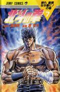 Volume 7