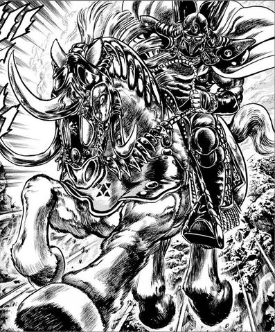 ファイル:Kaioh (manga).jpg