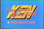 Ken the Great Bear Fist title card