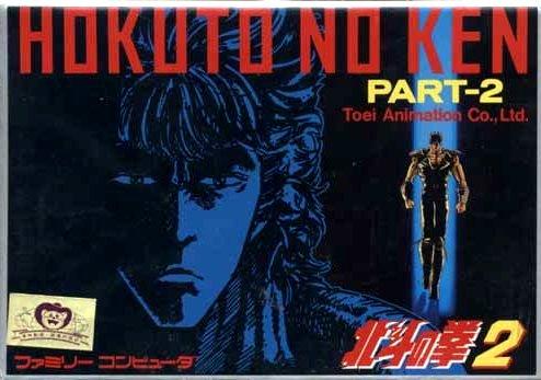 Hokuto no Ken (Ken le survivant)... Latest?cb=20100503232221