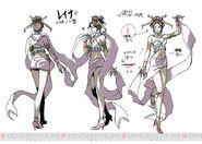 Reina (dancer)