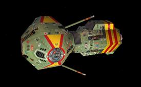 Research Ship Taiidan