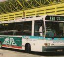 中巴A20線
