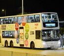 龍運巴士X41線