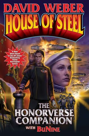 File:House of Steel.jpg