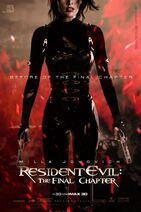 Resident-evel-