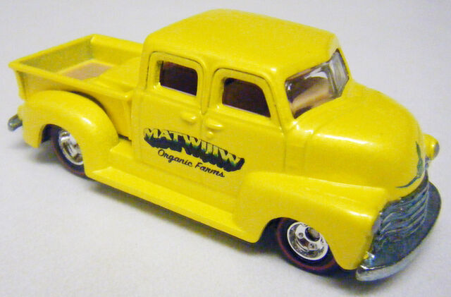 File:50s Chevy Truck - Yellow UH.JPG