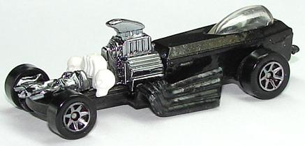 File:Rigor Motor Blk7sp.JPG