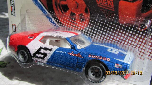 File:Vintage racing 26.JPG