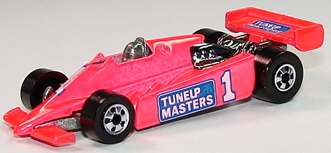 File:Turbo Streak BrtPnkWing.JPG