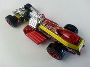 Rigor Motor rear