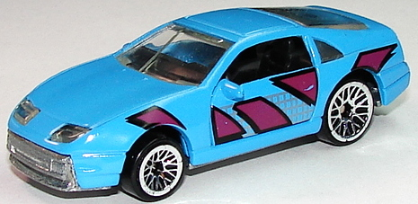 File:Nissan Custom Z LtBlu.JPG