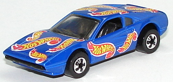 File:Hot Wheels Frri.JPG