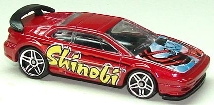 File:Lotus Esprit RedR.JPG