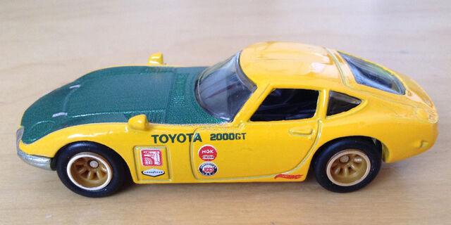 File:Toyota 2000 GT.JPG
