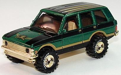 File:Range Rover FR.JPG