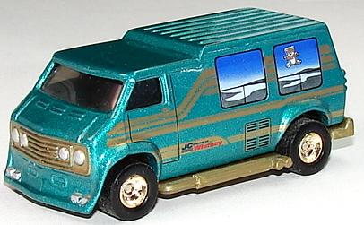 File:Custom Van Aqua.JPG