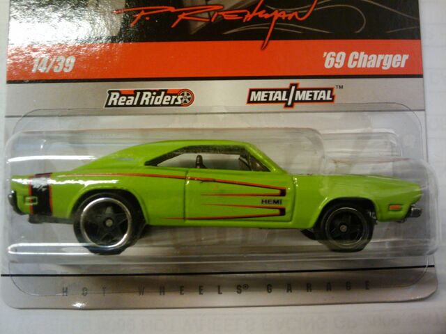 File:Phils garage 69 charger.jpg