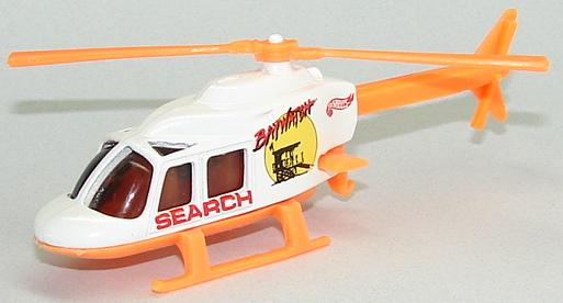 File:Propper Chopper WhtOrg.JPG