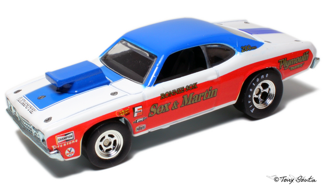 File:Sam 73 plymouth duster 2011 vr.png