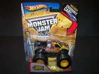 File:SM-2013 Hot Wheels (1).jpg