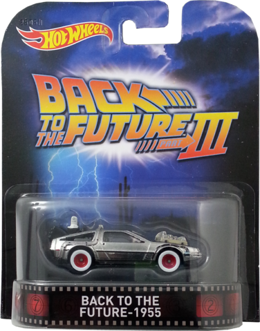 File:Back to the Future - 1955 package front.png