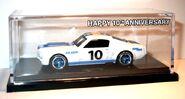 018a1 - Bob Eckert 10th Anniv 65 Mustang