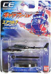 CE cw40 Airwolf armed