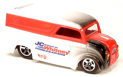 File:Dairy Delivery - 99 jcwhitney.jpg
