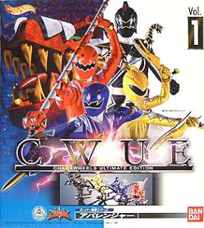 File:CWUE Vol 1.jpg