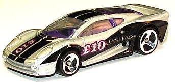 File:Jaguar XJ220 DshFrCsh.JPG