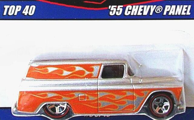 File:Since '68 55 Chevy Panel.jpg