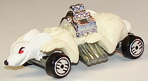 File:Ratmobile WhtUH.JPG