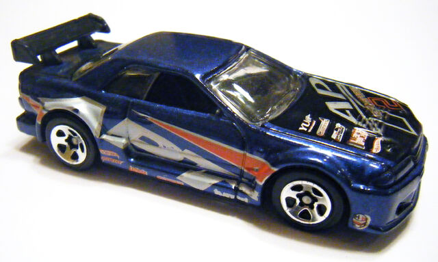 File:Nissan Skyline - 02FE.jpg
