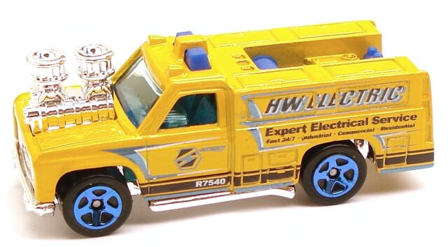 File:RescueRanger City Yellow.JPG