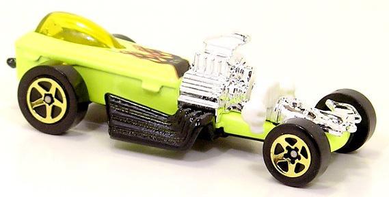 File:Rigor Motor - 99TH.jpg