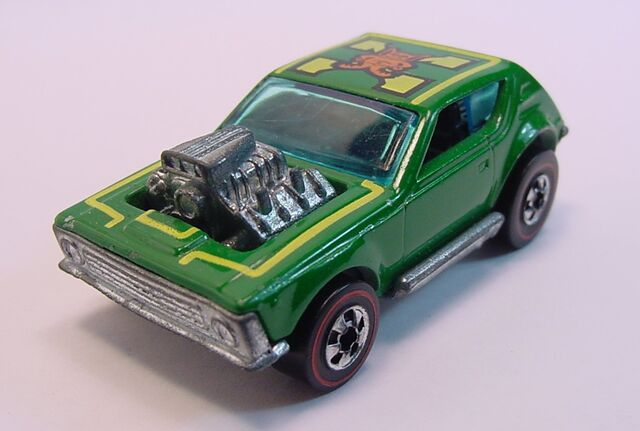 File:1975 GG Green.jpg