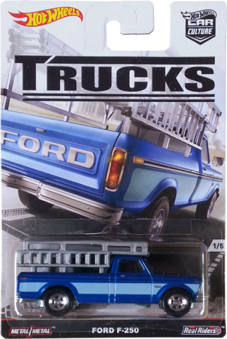 File:Ford F-250 package front.png