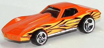 File:Corvette Stingray OrgStrBst.JPG